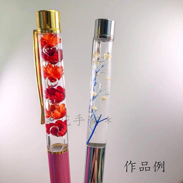 ハーバリウムがボールペンになりました️ #ハーバリウムペン #ハーバリウムボールペン